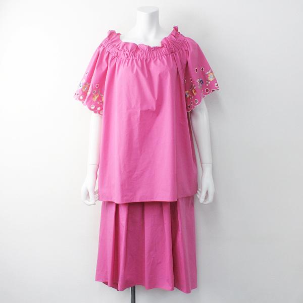 大きいサイズ Rose Tiara ローズティアラ フラワー刺繍オフショルブラウス スカート セットアップ 42/ピンク【2400011675477】