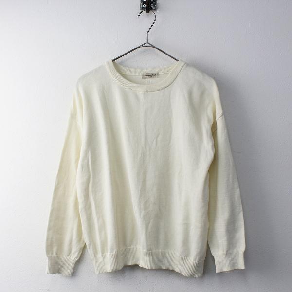 Samansa Mos2 SM2 サマンサモスモス 丸首 ニットプルオーバー FREE/オフホワイト トップス セーター【2400011676009】