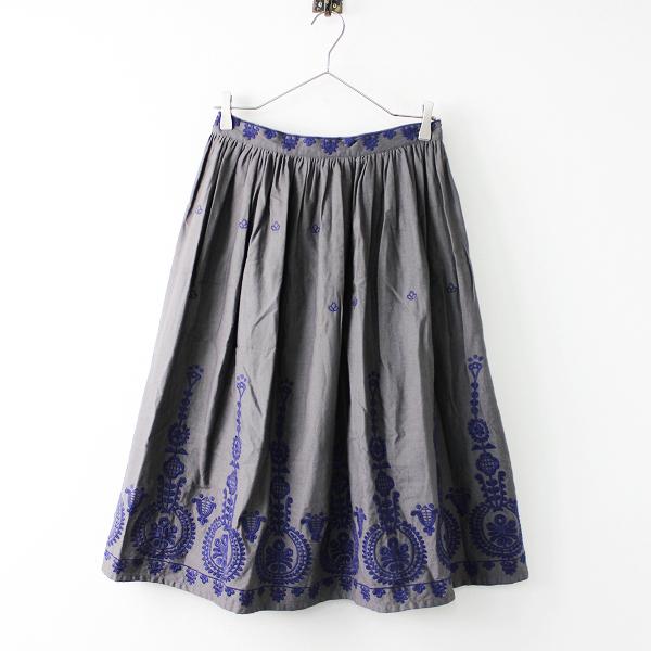 marble sud マーブルシュッド 裾 オリエンタル刺繍 コットンギャザーフレアスカート F/チャコール【2400011676252】