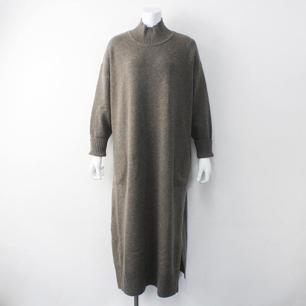 美品 定2.4万 maillot マイヨ MAK-19242 mature Lamb Wool Hi-Neck OP ラムウール ハイネックワンピース 0【2400011678553】