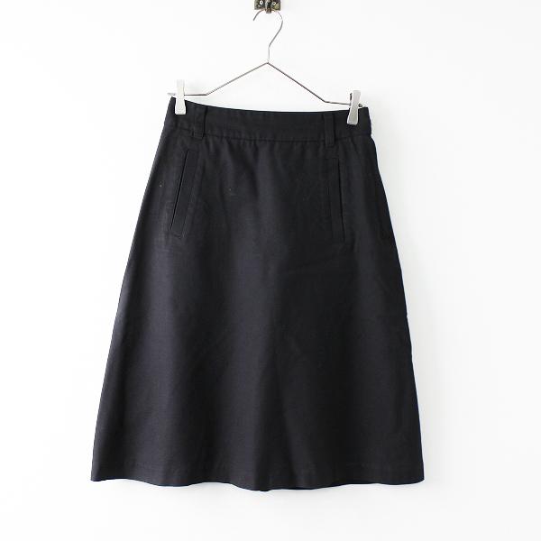 2014 MARGARET HOWELL マーガレットハウエル ウールコットン 台形スカート1/ブラック ボトムス ベーシック【2400011678683】