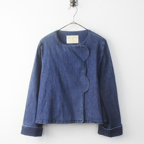 2018SS 春夏 定価1.8万 franche lippee フランシュリッペ 2190350 くまジャケット M/ブルー トップス【2400011679185】