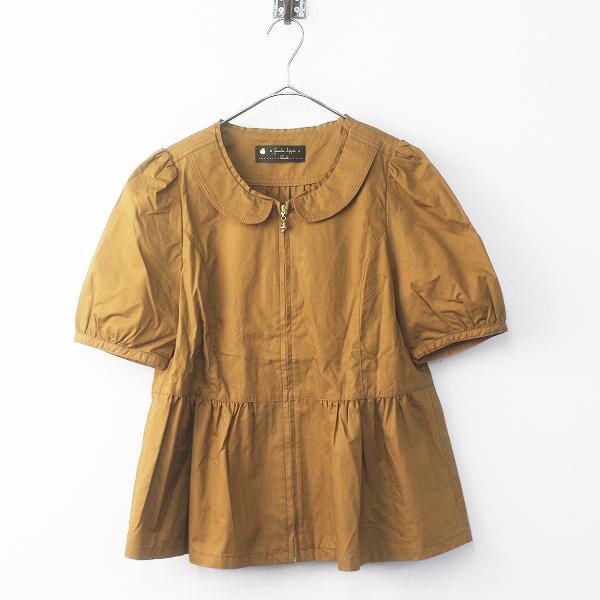 franche lippee フランシュリッペ 丸襟 ジップアップ ジャケット/ブラウン トップス アウター 上着 羽織り【2400011679277】