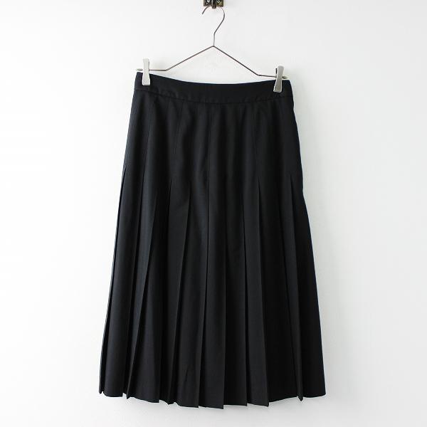 美品 定価4.1万 2018AW MARGARET HOWELL マーガレットハウエル FINE WOOL POPLIN ウールプリーツスカート 2/ブラック【2400011679864】