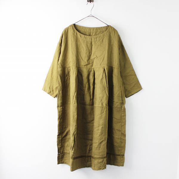 nest Robe ネストローブ 染色加工 リネン 裾トーションレース フレアシルエット ワンピース F/カーキベージュ【2400011681461】