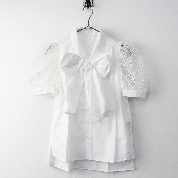 Lois CRAYON ロイスクレヨン コットン リボンカラー オーガンジースリーブ ブラウスM/ホワイト シャツ【2400011681867】