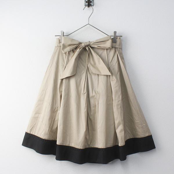 TO BE CHIC トゥービーシック ベルテッド フリル パイピング コットンプリーツスカート 40/ベージュ【2400011682673】