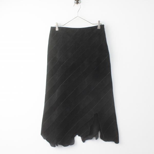 JUNKO KOSHINO ジュンココシノ パンチングレザー ロングスカート 11/ブラック【2400011682796】