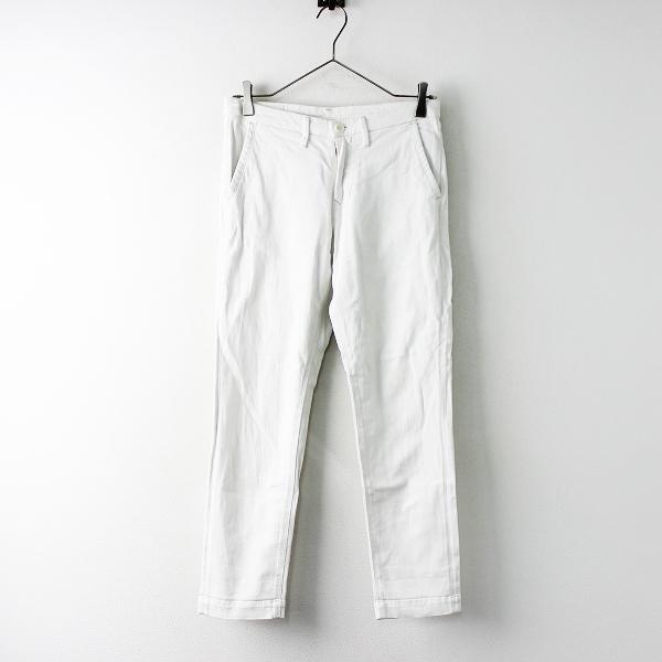 D.M.G.ドミンゴ コットン リネン ストレッチ パンツ 0/ホワイト パンツ ボトムス シンプル【2400011683007】