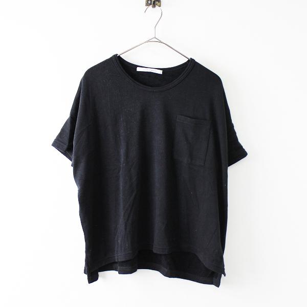 harmonie アルモニ コットン ワイド ストレッチ カットソー FREE/ブラック Tシャツ 半袖【2400011683038】