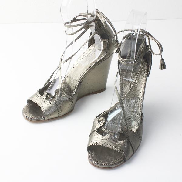【期間限定20%OFF】HERMES エルメス メタリック レザー オープントゥ ウェッジ サンダル 38///シューズ 靴【2400011683250】
