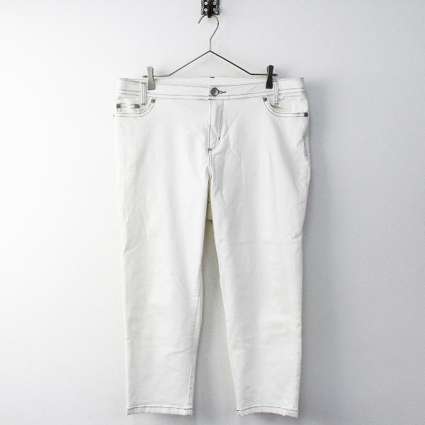 大きいサイズ AS KNOW AS olaca アズノゥアズ オオラカ ストレッチ テーパード パンツ 17/ホワイト【2400011685025】