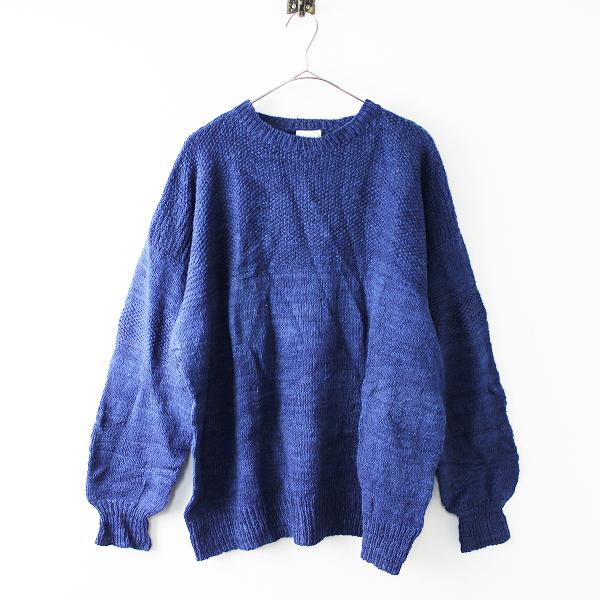 twine トゥワイン 編みニット プルオーバー 2/ブルー セーター トップス シンプル 長袖【2400011685278】