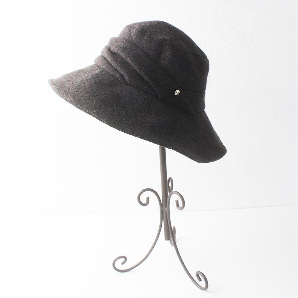 美品 HELEN KAMINSKI ヘレンカミンスキー NEDA ウール ツバ広 ハットL///帽子【2400011685490】
