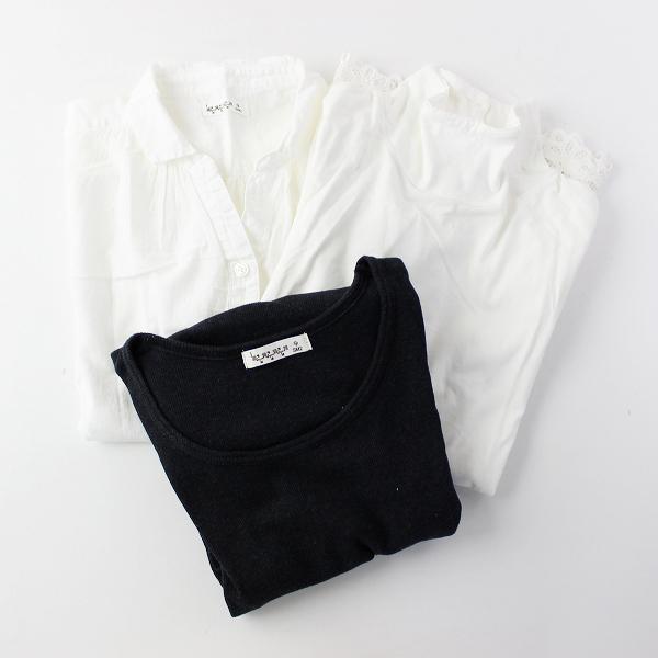 SM2 サマンサモスモストップス 3点まとめ売り M/ホワイト ブラック【2400011685902】