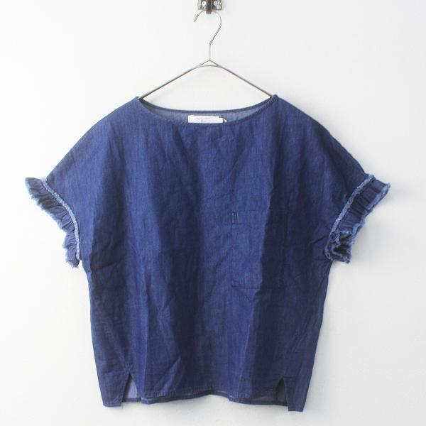 試着のみ 極美品 SM2 blue サマンサモスモス ブルー デニム フリンジ ブラウス F/ネイビー トップス【2400011686428】