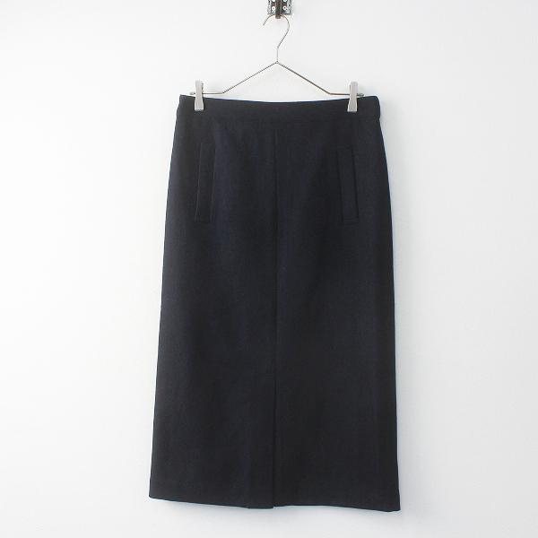 美品 SLOBE IENA スローブイエナ ZOZO ロングボックススカート S-M/ネイビー ボトムス【2400011686657】