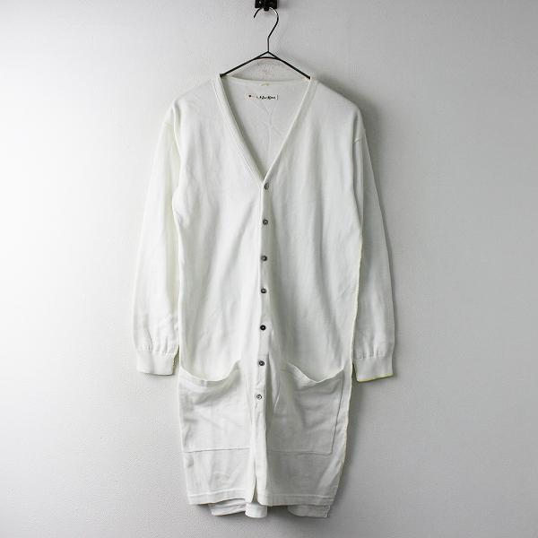Pal'las Palace パラスパレス Vネックコットンロングカーディガン 0/ホワイト ニット 羽織り【2400011687777】