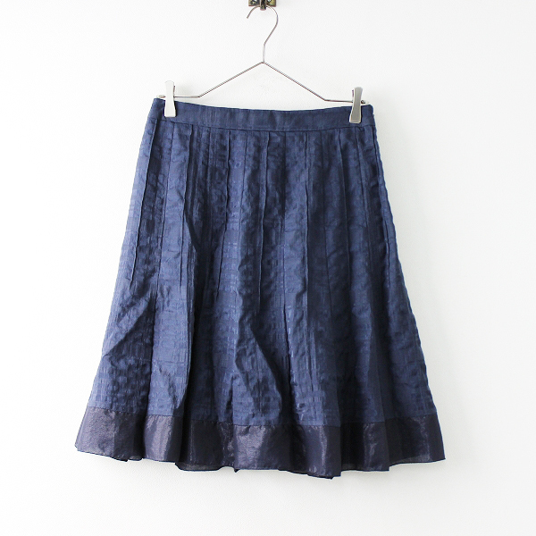 COMME CA DU MODE コムサデモード チェック フレア スカート 11/ネイビー ボトムス【2400011687791】