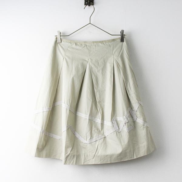 Lois CRAYON ロイスクレヨン グログランテープリボン フレアスカート M/ベージュ ボトムス【2400011687951】