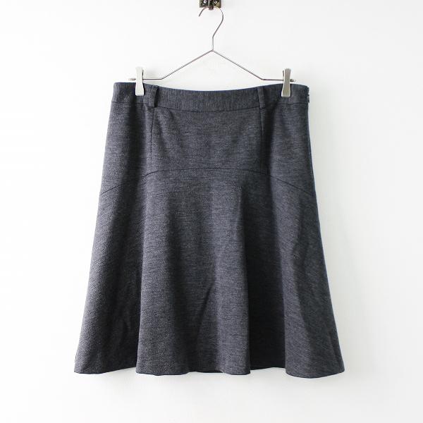 大きいサイズ オンワード iCB ウールフレアスカート 44/グレー【2400011688507】