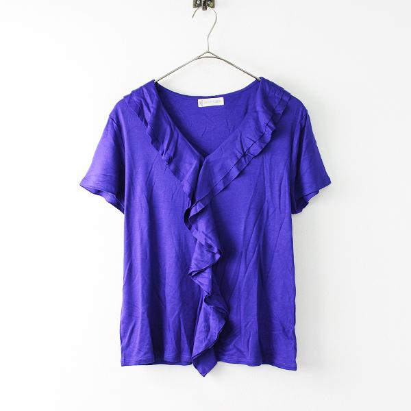 大きいサイズ 22 OCTOBRE ヴァンドゥーオクトーブル フリルカットソー 6/パープル Tシャツ【2400011688545】