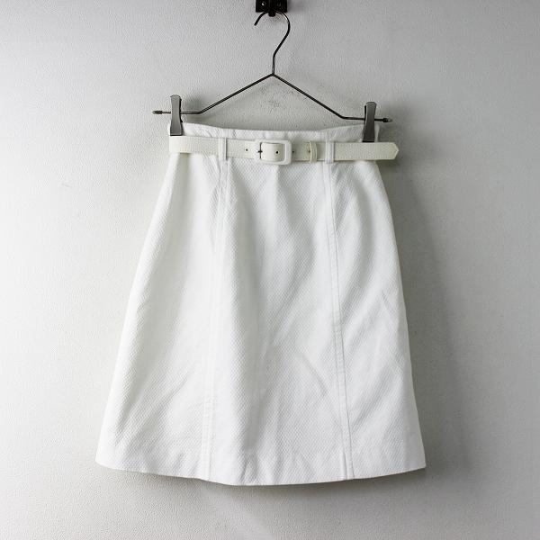 IENA イエナ コットン ベルト付き スカート 36/ホワイト ボトムス ジップフライ【2400011689887】