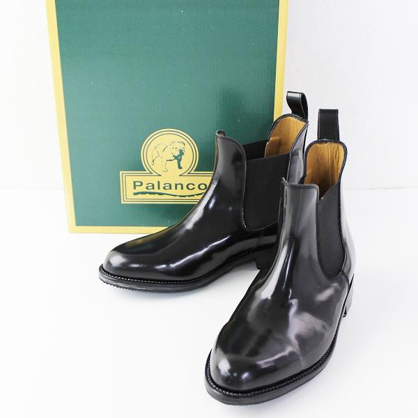 美品 PALANCO パランコ サイドゴア レザー ショートブーツ 37/ブラック シューズ クツ【2400011690067】