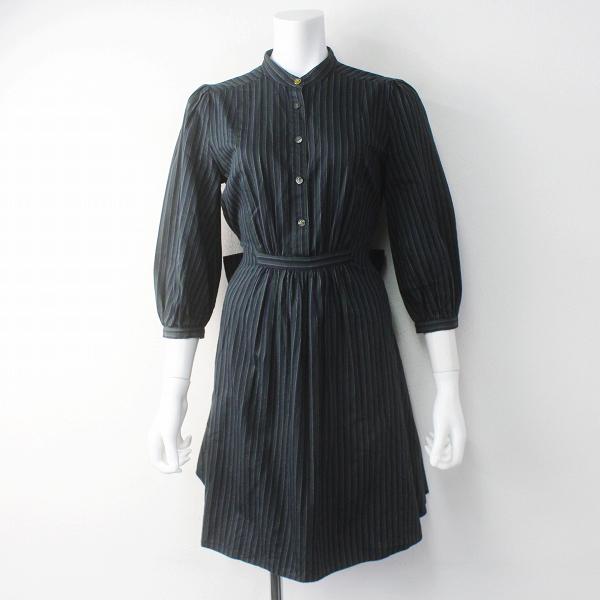 Lois CRAYON ロイスクレヨン スタンドカラー レジメンストライプ シャツワンピースM/グリーンXネイビー ドレス【2400011690937】