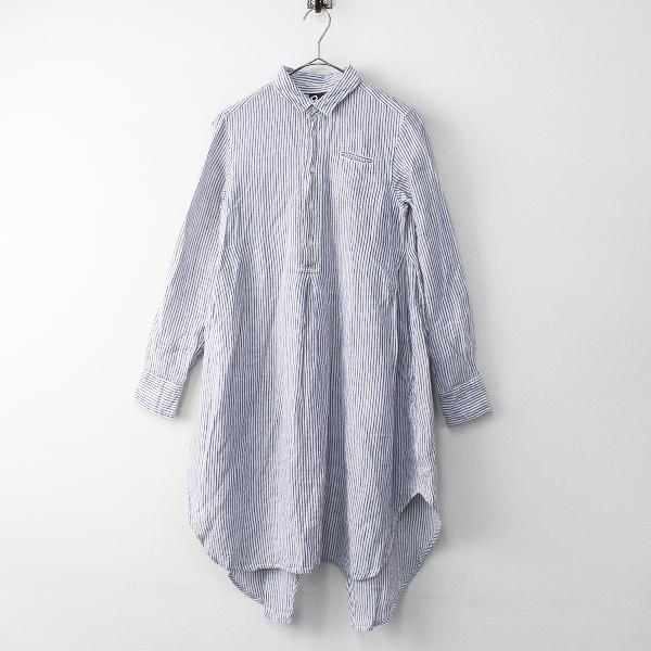 R&D.M.Co- オールドマンズテーラー ストライプ リネン スワロウテイル シャツ ドレス/ネイビー × ホワイト【2400011691569】