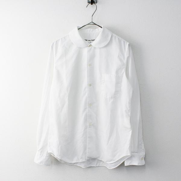 AD2018 COMME des GARCONS コムデギャルソン ラウンドカラー ポリエステルシャツ M/ホワイト 丸襟 ブラウス【2400011691675】