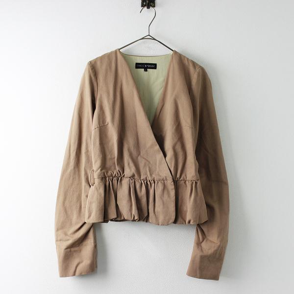 ISABEL MARANT イザベルマラン ギャザーコットンジャケット 1/ブラウン 羽織り【2400011692702】