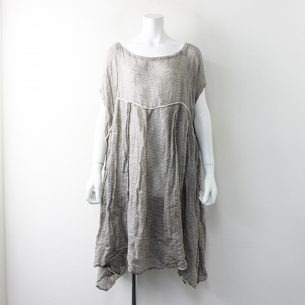 DANIELA GREGIS ダニエラグレジス リネンボーダータックドレス ワンピース Free/ベージュ ワイド【2400011693310】