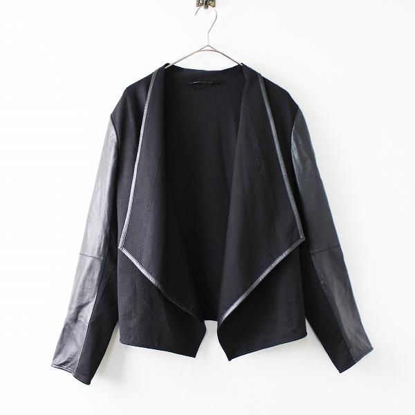 DKNY ダナキャランニューヨーク オンワード樫山 レザースリーブジャケット 12/ブラック トップス フリル カーディガン【2400011693471】