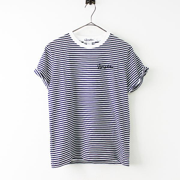 2019SS GYMPHLEX ジムフレックス ロゴ刺繍Tシャツ 12/ホワイト×ブラック トップス カットソー ロールアップ ボーダー【2400011693952】