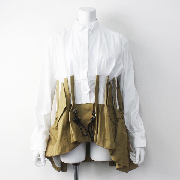 定価10.5万 2019AW コレクション sacai サカイ 19-04768 トレンチシャツ 1/ベージュ ホワイト 変形 フレア【2400011695635】-.