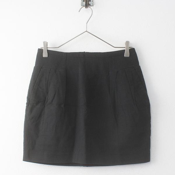 Drawer ドゥロワー コットンタック ミニスカート36/ブラック 【2400011696250】