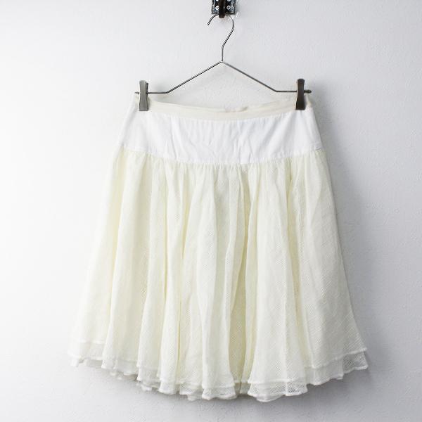 Drawer ドゥロワー メッシュギャザースカート 36/アイボリー ホワイト フレア【2400011696267】