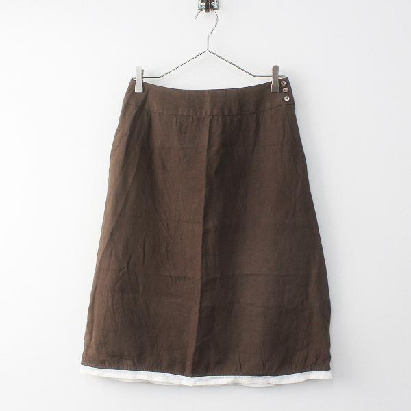 Pal'las Palace パラスパレス 裾レイヤード リネン 台形スカート 2/ブラウン ボトムス ジップフライ【2400011698476】