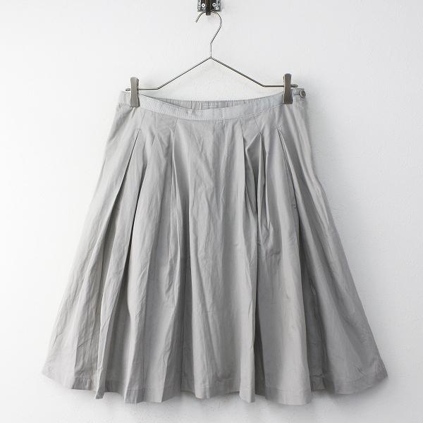 MARGARET HOWELL マーガレットハウエル コットンプリーツスカート 2/グレー ジップフライ【2400011717658】