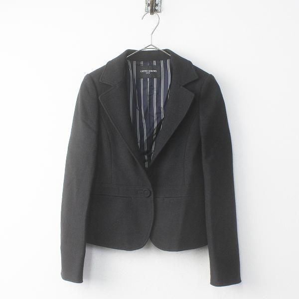 【スプリングセール】UNITED ARROWS ユナイテッドアローズ 1ボタン ウールジャケット36/ブラック【2400011718136】