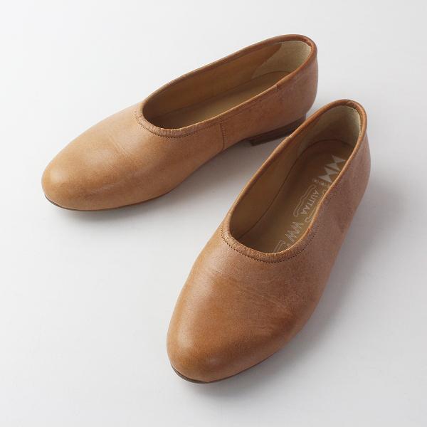 【期間限定20%OFF】AUTTAA アウッタ レザー フラット パンプス 36/キャメル シューズ 靴 くつ【2400011718341】