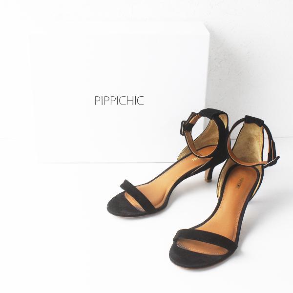 2018 PIPPICHIC ピッピシック スエード アンクル ストラップ オープントゥ サンダル 36/ブラック シューズ 小物【2400011719157】