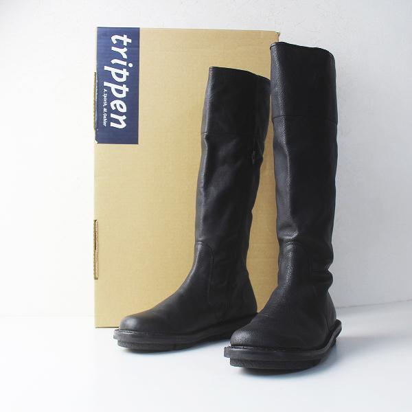 trippen トリッペン Nordic レザーロングブーツ 37(23.5〜24.0cm) /ブラック 靴 フラット 厚底 サイドジップ【2400011730343】