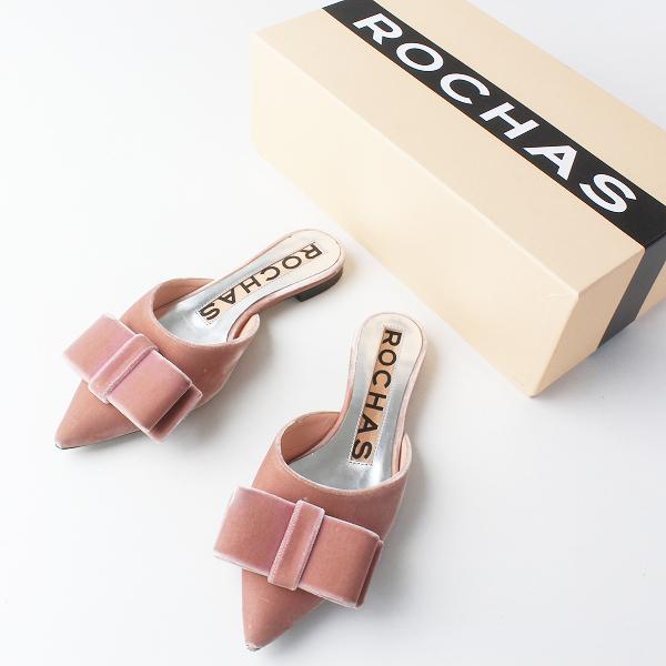 定4.6万 Rochas ロシャス VELVET RIBBON ベルベット リボンミュール35/ピンク ぺたんこ サンダル つっかけ【2400011730800】