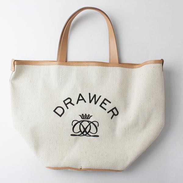 新品 2019年 春夏 ノベルティ Drawer ドゥロワー ロゴ刺繍 キャンバストートバッグ/レザーハンドル【2400011730824】
