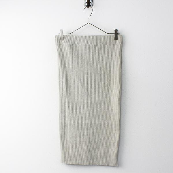 新品 今季 2020S Deuxieme Classe ドゥーズィエムクラス cut and sewn スカート 38/ナチュラル ベーシックボトムス -.【2400011731586】