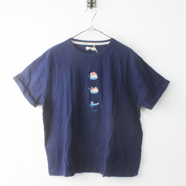 Emago イマゴ コットンリネン かき氷刺繍Tシャツ F/ネイビー トップス プルオーバー ロールアップスリーブ【2400011731937】
