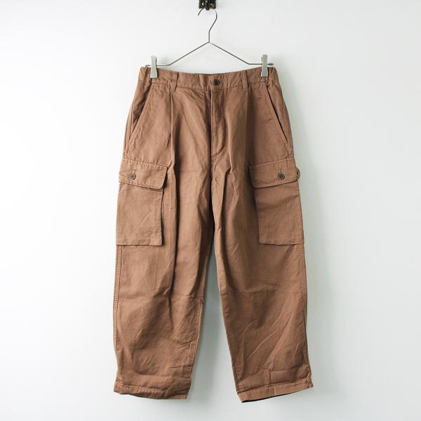 定価3万 Vlas Blomme ヴラスブラム Work Linen Cotton カーゴパンツ 1/ブラウン コットンリネン【2400011732231】