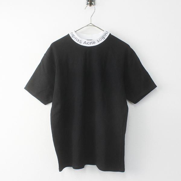 国内正規品 Acne Studios アクネストゥディオズ BL0004 NAVID Tシャツ S/ブラック ロゴ モックネック カットソー メンズ【2400011738554】
